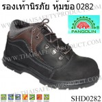 product-682