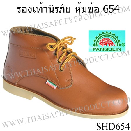 product-687