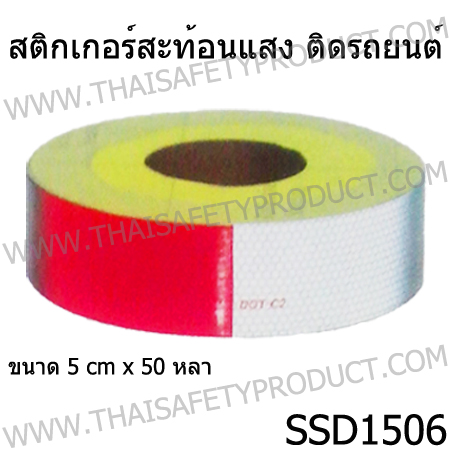 product-697