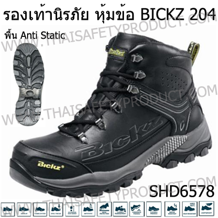 product-731