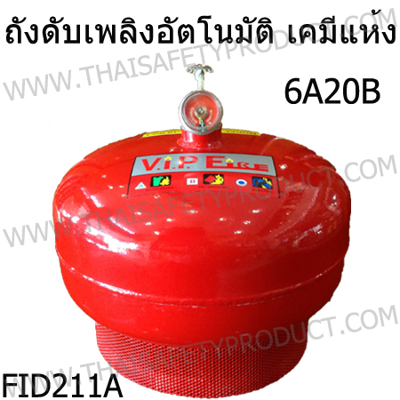 product-745