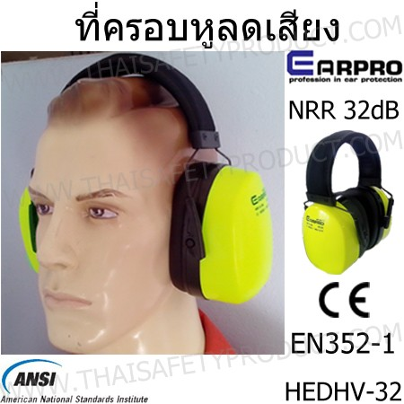 product-767