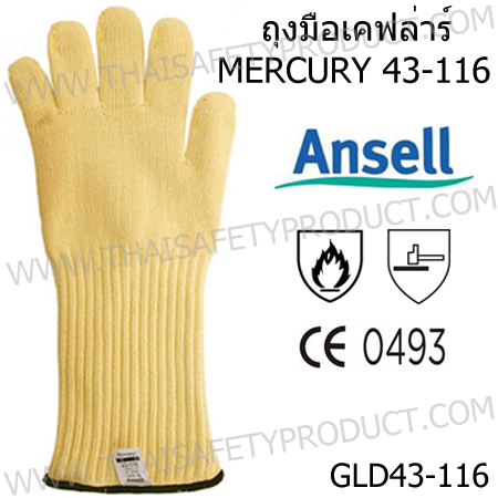 product-790
