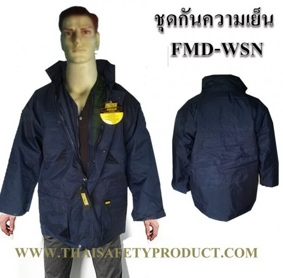 product-798