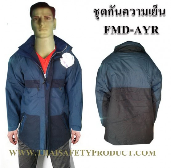 product-799