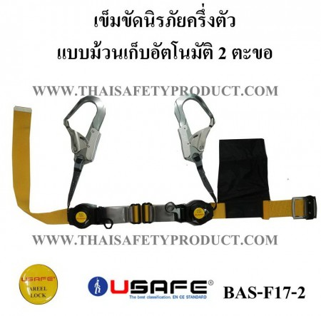 product-867
