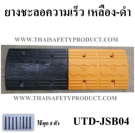 product-875