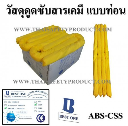product-877