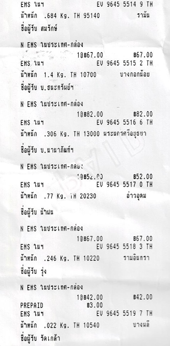 EMS 13.11.61