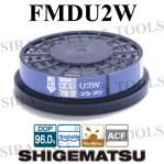 ไส้กรองหน้ากาก FMDU2W