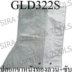 gld322s